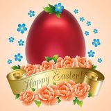 Happy Easter Vector Illustration Royalty Free Stock Images