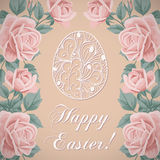 Happy Easter Vector Illustration Royalty Free Stock Photos