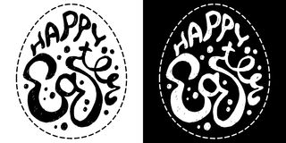 Happy Easter Vector lettering illustration Stock Photos