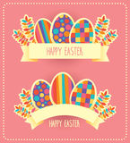Happy Easter vector retro card or banner template. Vector template of card or banner with retro design and Happy Easter sign ribbon Royalty Free Stock Images