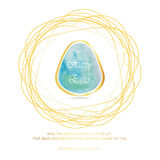 Happy Easter with watercolor greeting or invitation card templat Stock Images