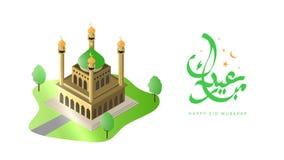 Happy Eid Al Fitr Mubarak greeting card with arabic Islamic calligraphy of text eid al fitr mubarak in motion graphic