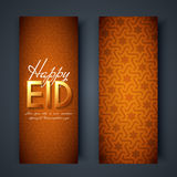 Happy Eid greeting cards or banners Stock Image