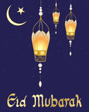 Happy eid. An illustration of a festive eid card with fancy lanterns crescent moon symbol and a starry dark sky Royalty Free Stock Image