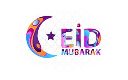 Happy Eid mubarak with smooth design concept vector illustration