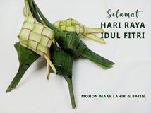 Happy Eid Mubarak celebration card greeting translated in Bahasa Indonesia or Malay language - Selamat Hari Raya Idul Fitri.