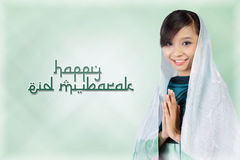 Happy Eid Mubarak Royalty Free Stock Images