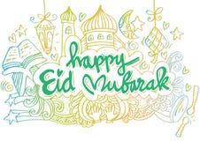 Happy eid mubarak. Doodle. Hand drawing illustration royalty free illustration