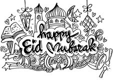 Happy eid mubarak. Doodle. Hand drawing illustration stock illustration