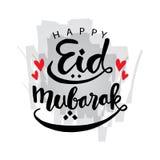 Happy Eid Mubarak greeting card. stock illustration