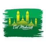 Happy eid mubarak greeting design. Creative Eid Mubarak Festival greeting card design, using brush stroke Stock Photo