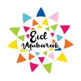 Happy eid mubarak greeting design. Creative Eid Mubarak Festival greeting design with colorful triangle round design Royalty Free Stock Photo