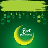 Happy eid mubarak greeting design. Creative Eid Mubarak Festival greeting card design, moon, hanging latern Stock Image