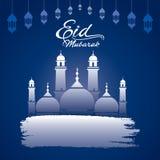 Happy eid mubarak greeting design. Creative Eid Mubarak Festival greeting card design, with typography and brush stroke Stock Photos