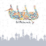 Happy eid mubarak greetings arabic calligraphy art Stock Photography