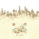 Happy eid mubarak greetings arabic calligraphy art Royalty Free Stock Photo