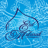 Happy eid mubarak greetings arabic calligraphy art Stock Photos