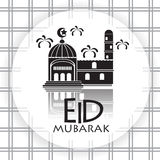 Happy Eid Mubarak Stock Image