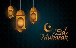 Happy Eid mubarak with lantern and gold color stock illustration