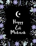 Happy Eid Mubarak Vector Illustration. Hand Drawn Abstract Floral Border. royalty free illustration