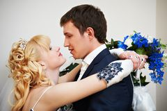 Happy embrace bride and groom Royalty Free Stock Photo