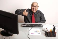 Happy employee Stock Images