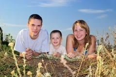 Happy family Stock Photography