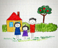 Happy family. Happy parents and children naive kids drawing Stock Photo
