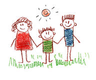 Happy family. Very happy family kids drawing Royalty Free Stock Photography