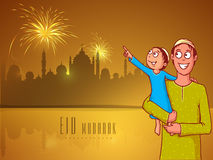 Happy father with his child for Eid Mubarak festival celebration Royalty Free Stock Images