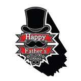 Happy father`s day Royalty Free Stock Image