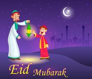 Happy father and son with fanoos for Eid. In vector royalty free illustration
