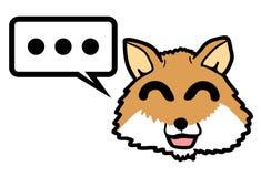 Happy fox Stock Photos