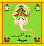 Happy ganesh chatrurthi wallpaper background. Happy Ganesha chatrurthi wallpaper background vector illustration Royalty Free Stock Photos
