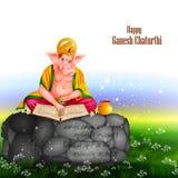 Happy Ganesh Chaturthi background Stock Photo