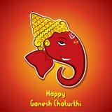 Happy ganesh chaturthi banner design Stock Photography