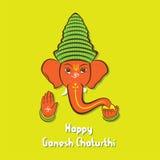 Happy ganesh chaturthi banner design Royalty Free Stock Photo