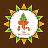 Happy ganesh chaturthi banner design Royalty Free Stock Photos