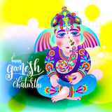 Happy ganesh chaturthi beautiful greeting card Royalty Free Stock Images