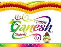 Happy ganesh chaturthi celebration background Royalty Free Stock Photography