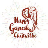 Happy Ganesh Chaturthi Stock Photos