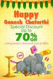 Happy Ganesh Chaturthi Sale offer Stock Images