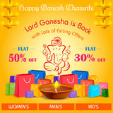 Happy Ganesh Chaturthi Sale offer Stock Photos