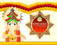 Happy ganesha chaturthi banner background Royalty Free Stock Photography