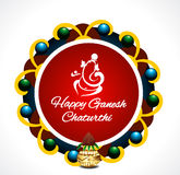 Happy ganesha chaturthi banner background. Vector illustration royalty free illustration