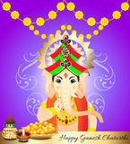 Happy ganesha chaturthi celebration background with lord ganesha. Vector illustration Royalty Free Stock Image