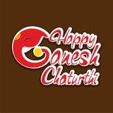 Happy Ganesha chaturthi poster design Royalty Free Stock Photography