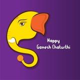 Happy Ganesha chaturthi poster design Royalty Free Stock Images