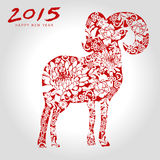 Happy goat year chinese style. Vector Vector Illustration