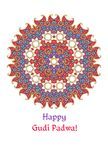Happy Gudi Padwa - beautiful card.  Indian lunar new year`s Day.  Stock Photos